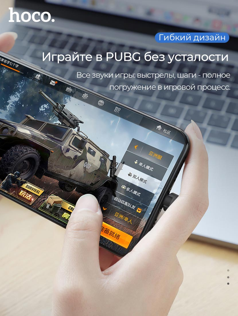 hoco ls22 ls23 audio converter games ru