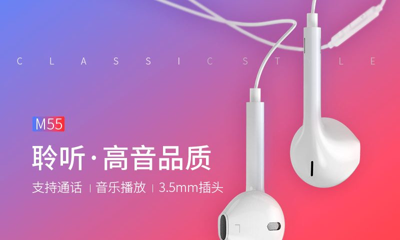 hoco m55 memory sound wire control earphones with mic banner cn