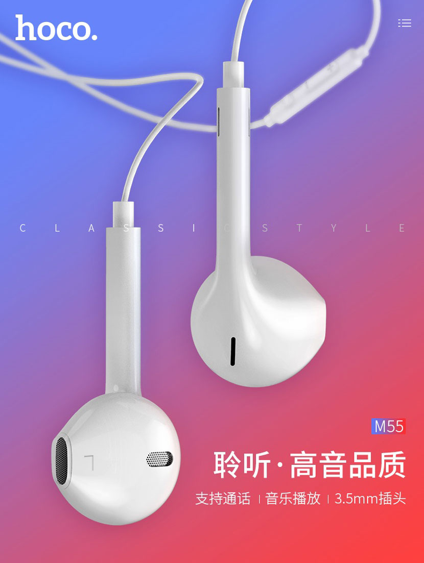 hoco m55 memory sound wire control earphones with mic main cn