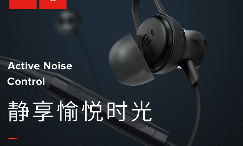 hoco selected s2 wireless earphones niose reduction banner cn