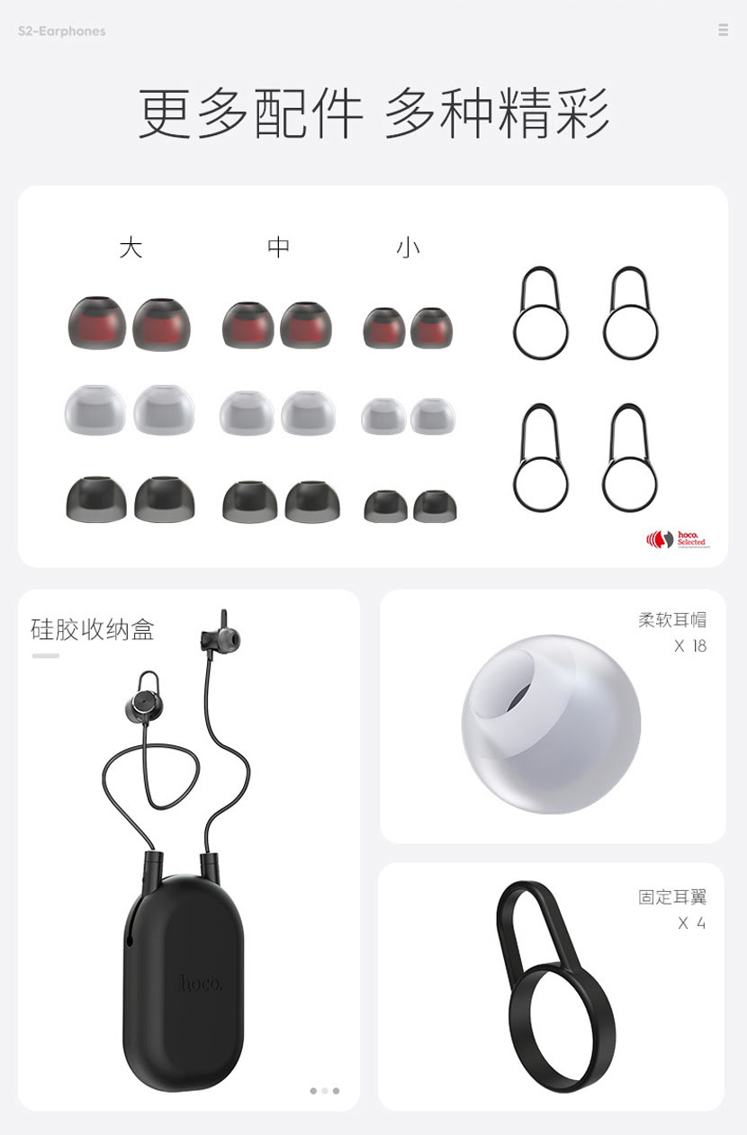hoco selected s2 wireless earphones noise reduction accessories cn