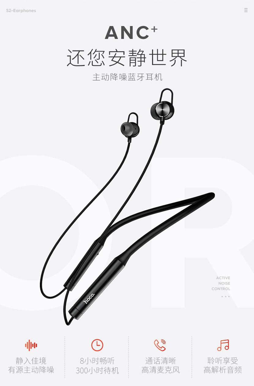 hoco selected s2 wireless earphones noise reduction anc cn