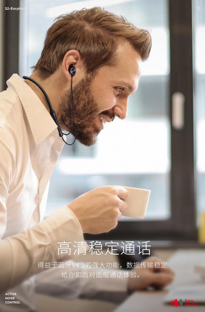 hoco selected s2 wireless earphones noise reduction calls cn