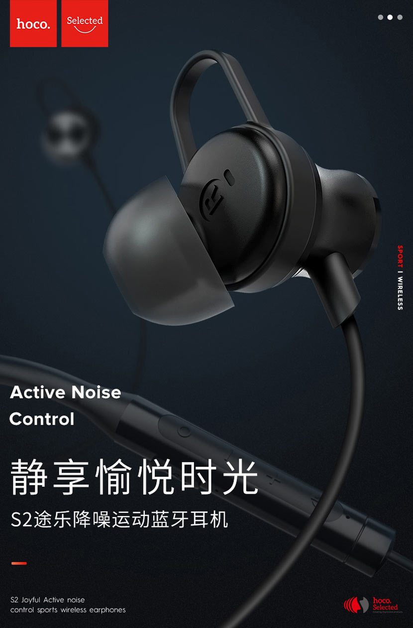hoco selected s2 wireless earphones noise reduction main cn