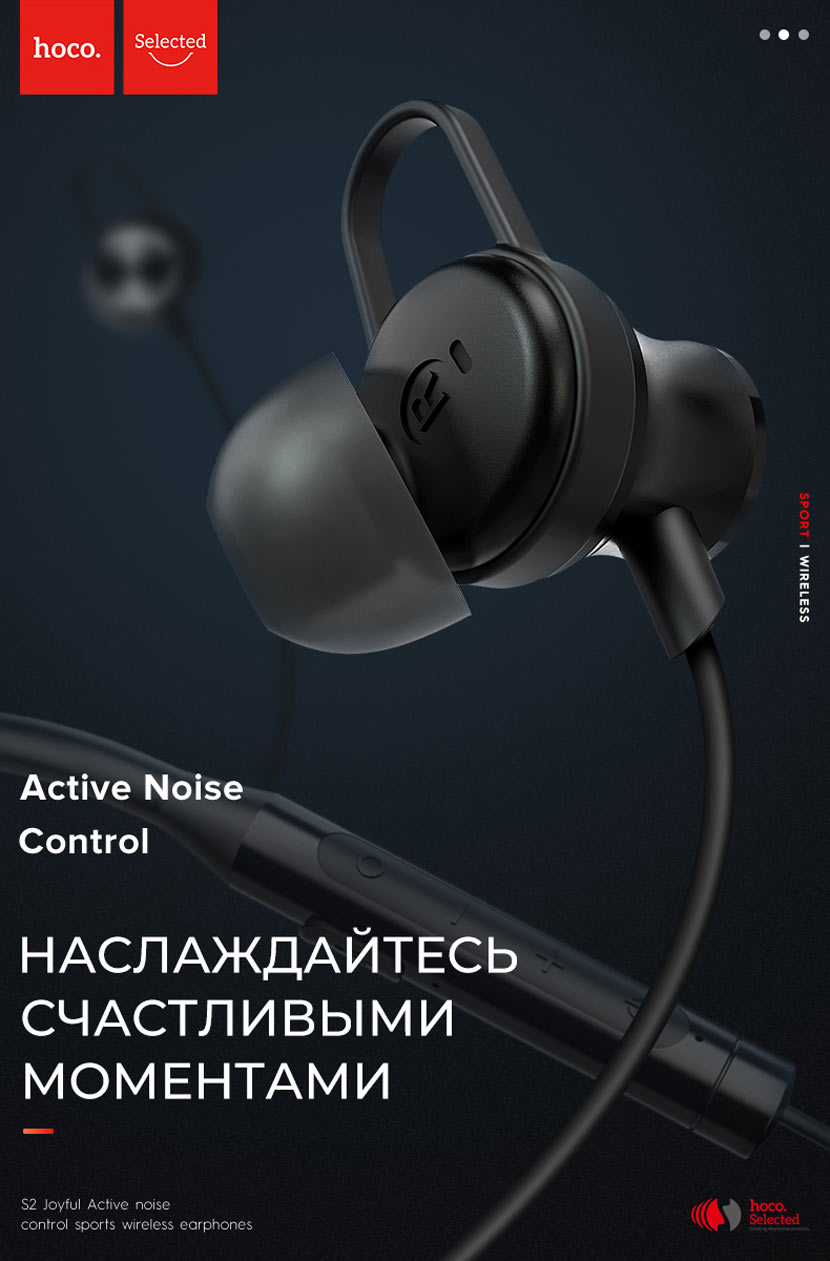 hoco selected s2 wireless earphones noise reduction main ru