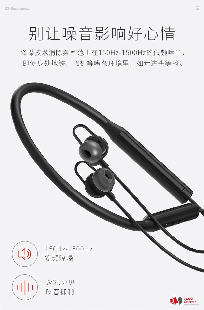 hoco selected s2 wireless earphones noise reduction neckband cn