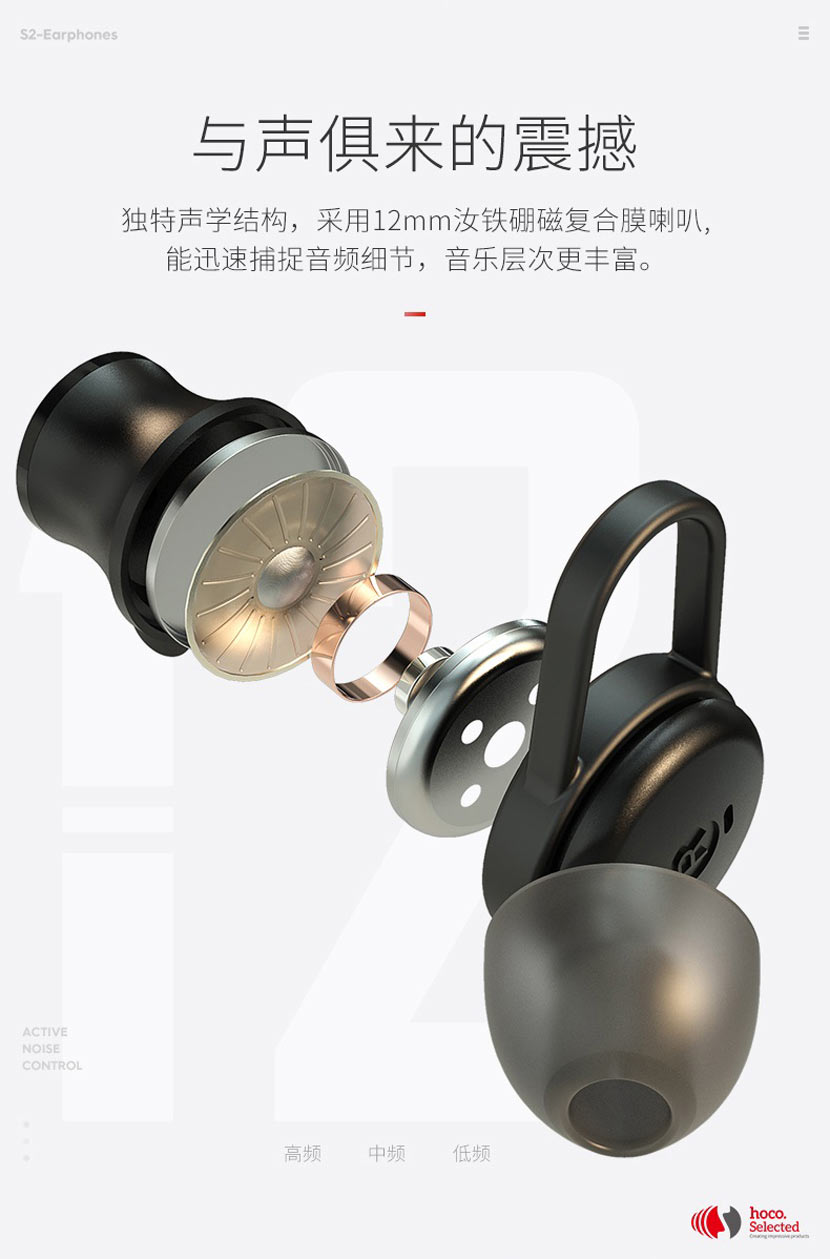 hoco selected s2 wireless earphones noise reduction sound cn