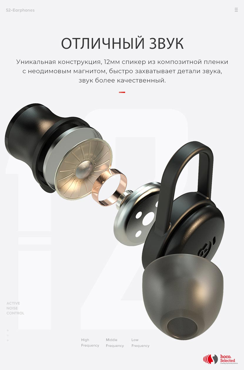hoco selected s2 wireless earphones noise reduction sound ru