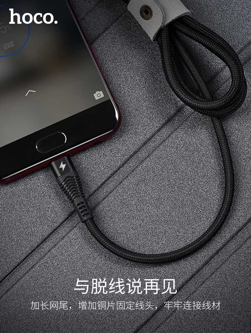 hoco u53 4a flash charging data cable for micro usb braid cn