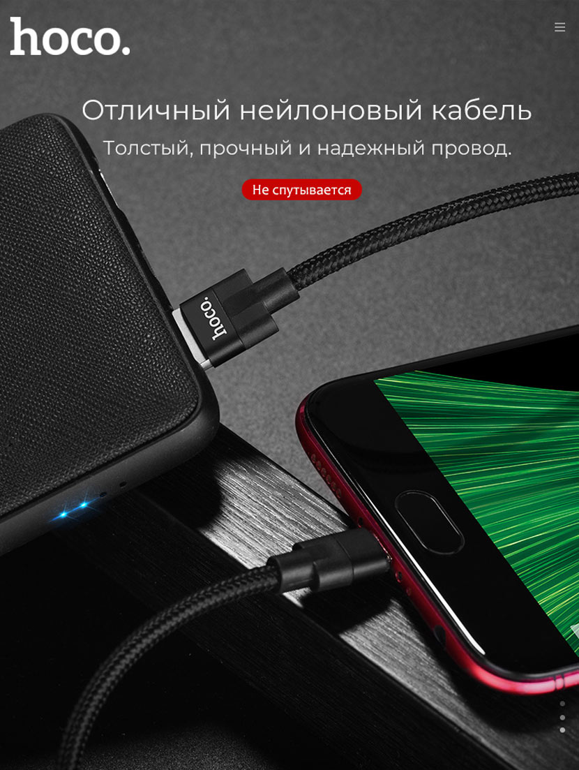 hoco u55 outstanding charging data cable for lightning charger ru