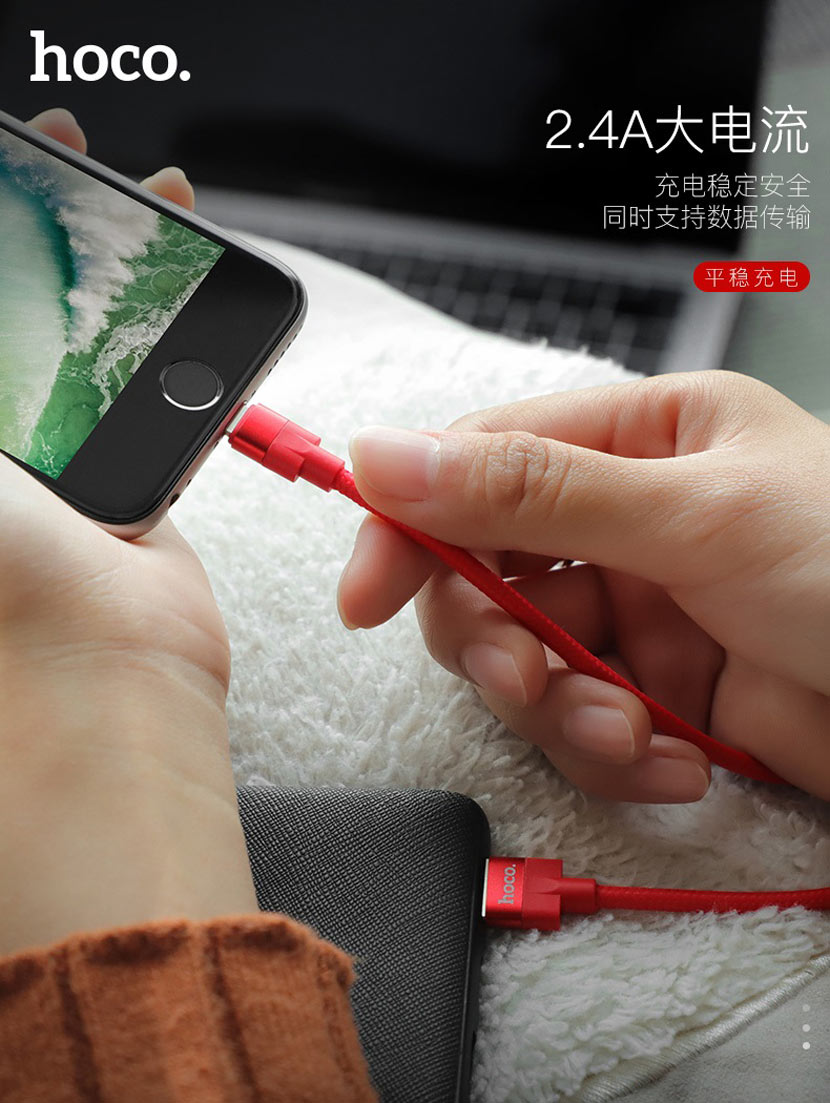 hoco u55 outstanding charging data cable for lightning connector cn