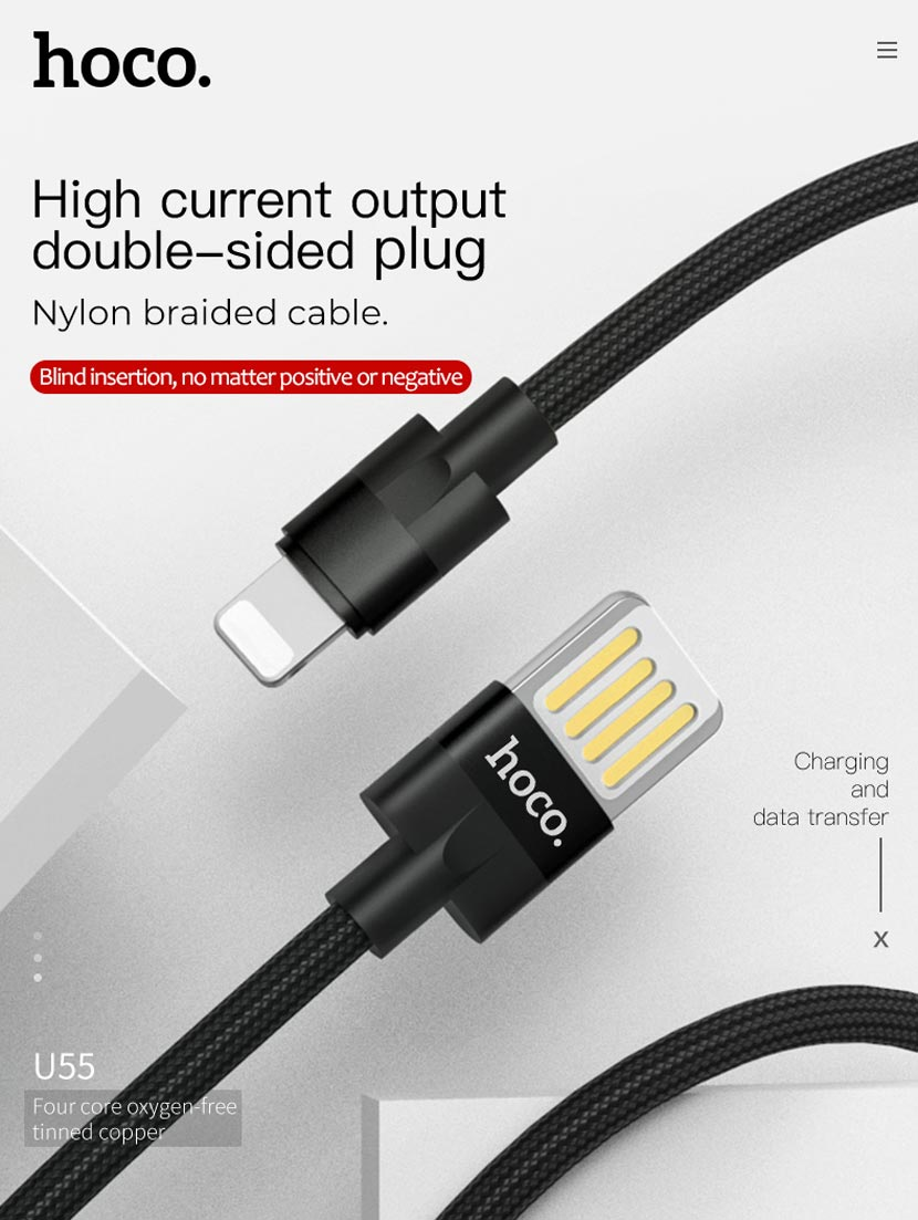 hoco u55 outstanding charging data cable for lightning main en