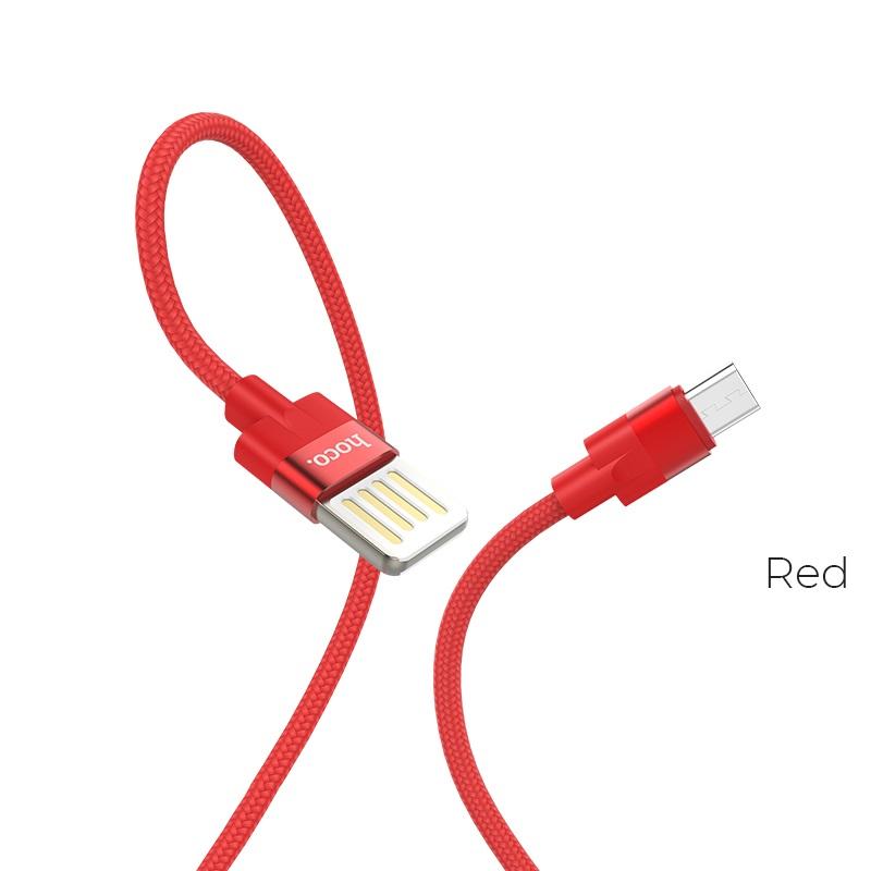 u55 micro usb red