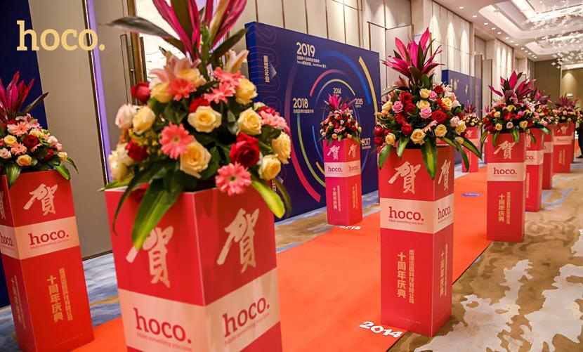 hoco 10th anniversary celebration gala dinner review 01