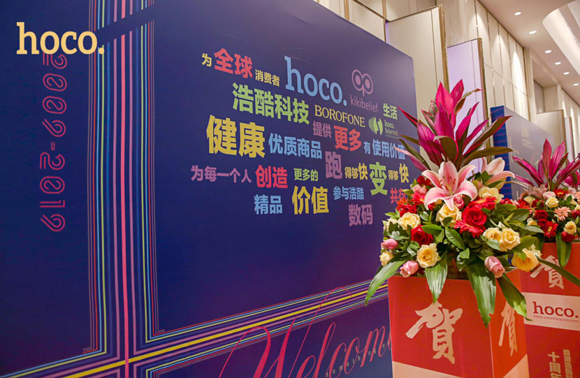 hoco 10th anniversary celebration gala dinner review 04