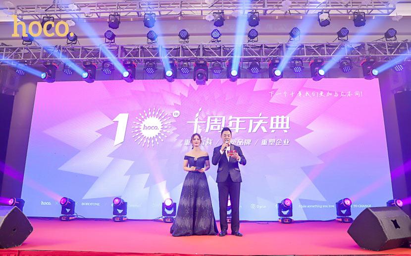 hoco 10th anniversary celebration gala dinner review 24
