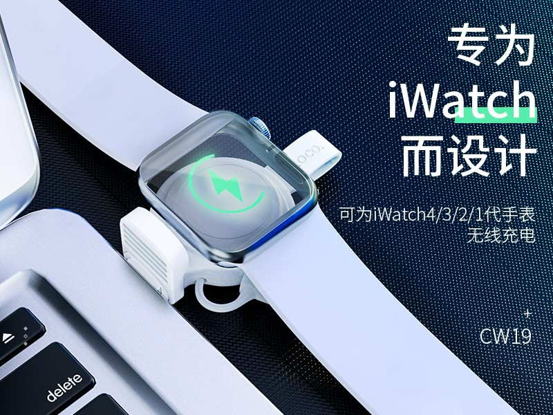 hoco cw19 nimble iwatch wireless charger banner cn