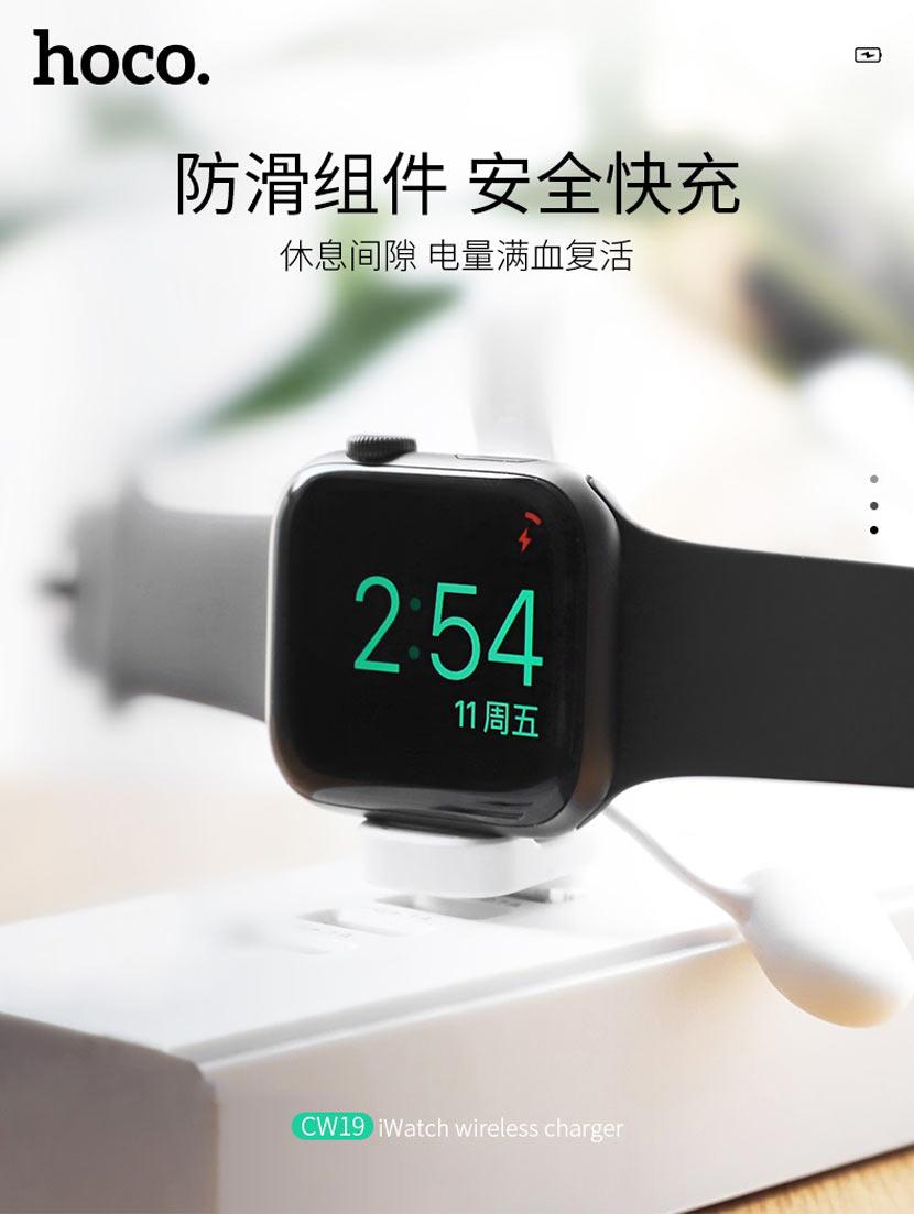 hoco cw19 nimble iwatch wireless charger mini cn
