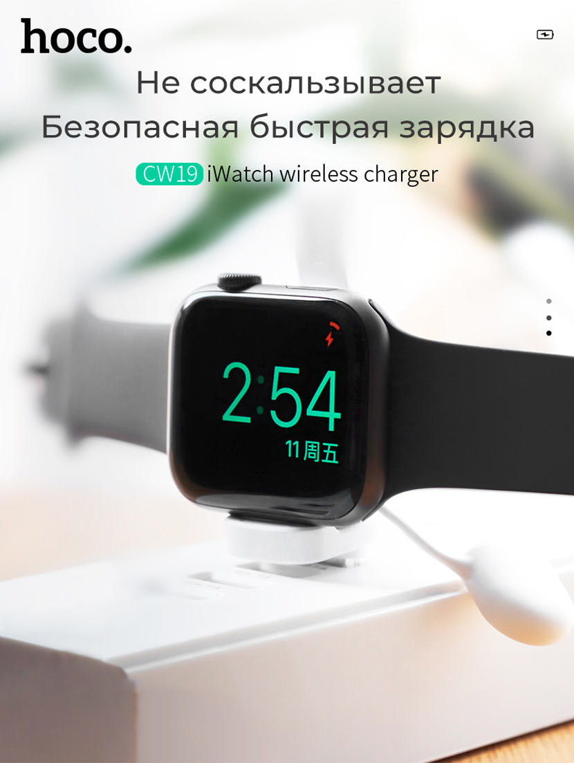 hoco cw19 nimble iwatch wireless charger mini ru