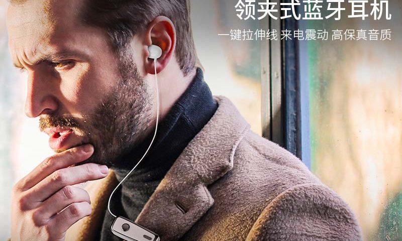 hoco e38 business wireless headset banner cn