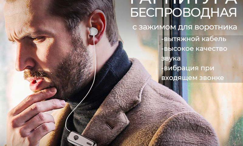hoco e38 business wireless headset banner ru