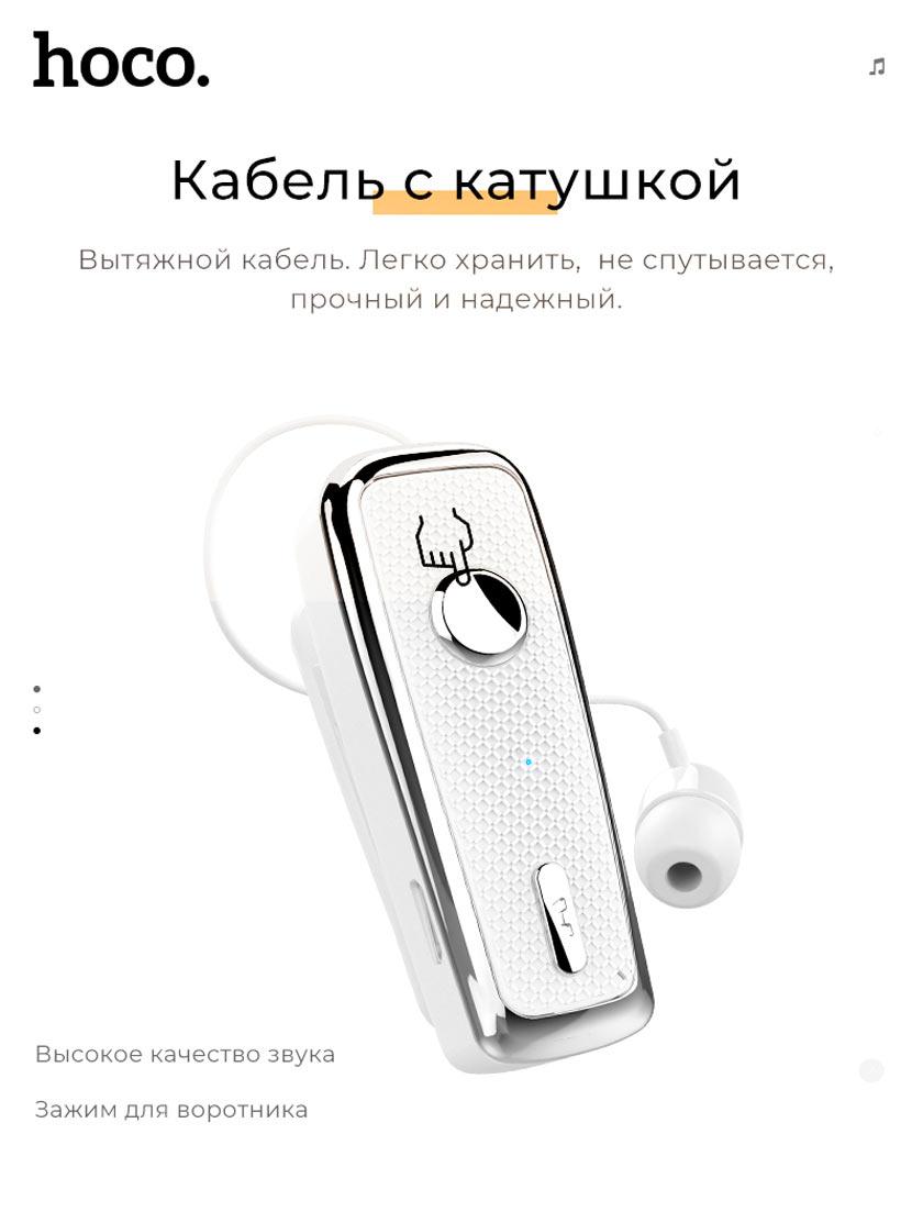 hoco e38 business wireless headset earphone en