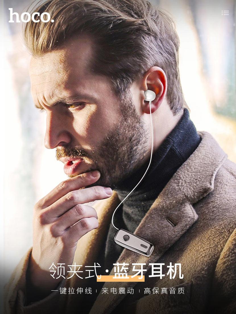 hoco e38 business wireless headset main cn