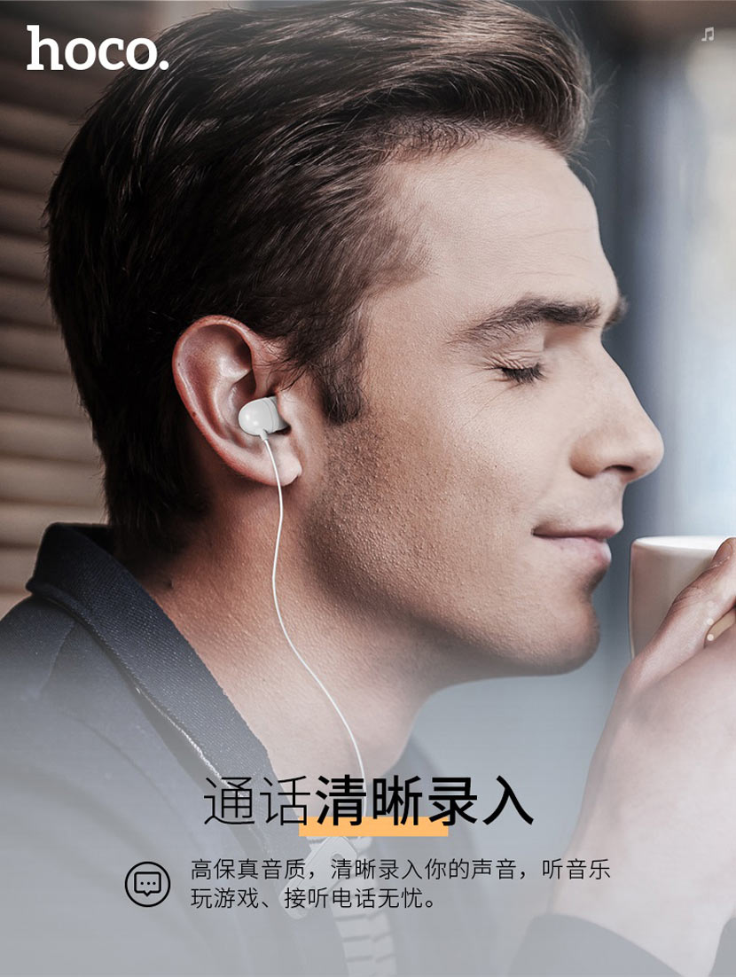 hoco e38 business wireless headset overview cn