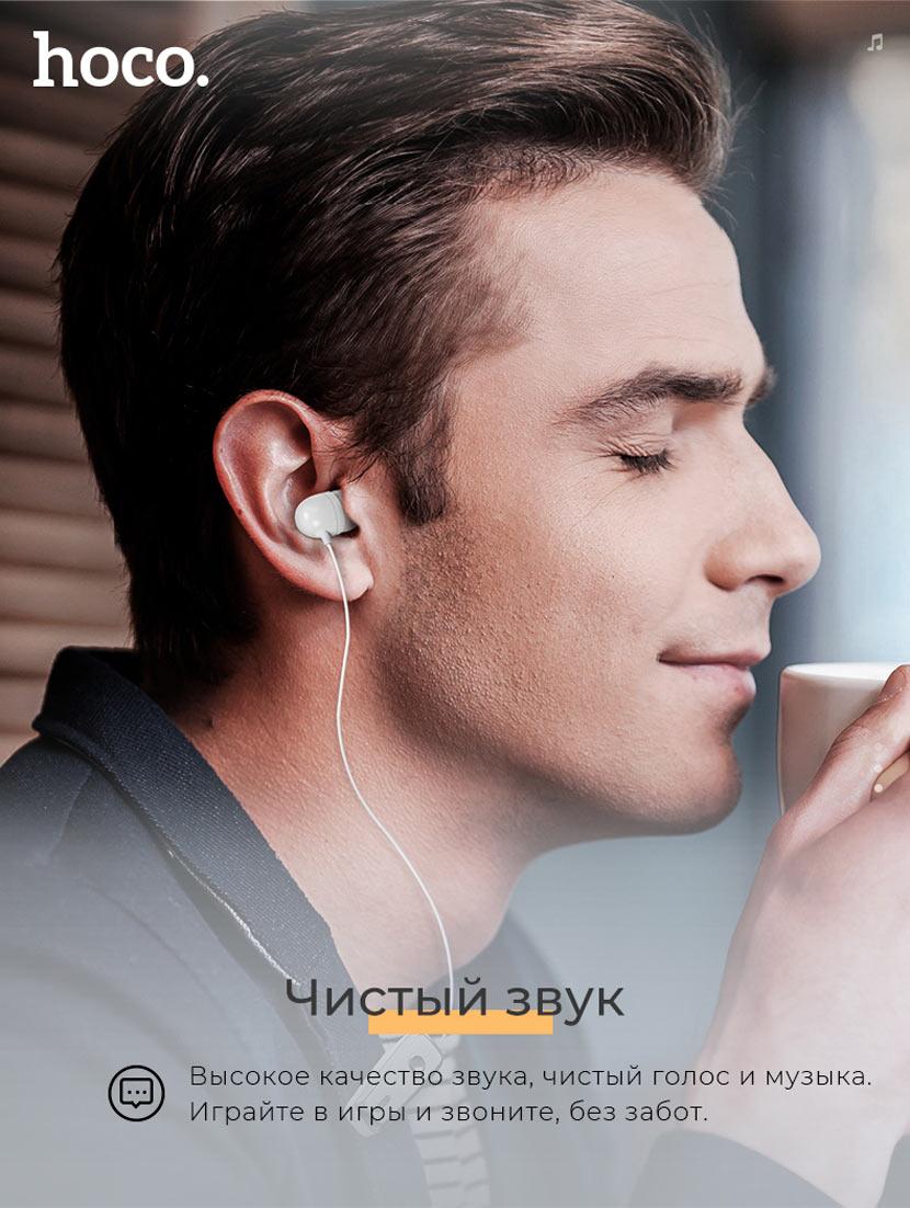 hoco e38 business wireless headset overview ru