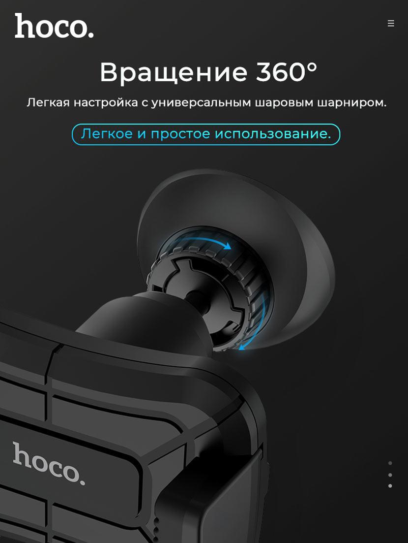 hoco news ca43 travel spirit push type dashboard in car holder angle ru