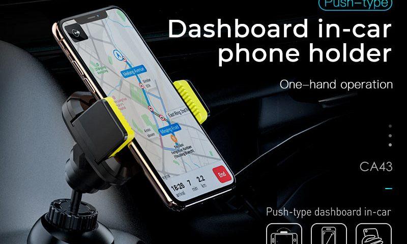 hoco news ca43 travel spirit push type dashboard in car holder banner en1