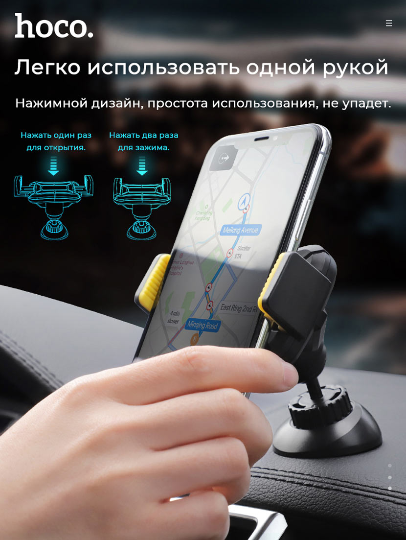 hoco news ca43 travel spirit push type dashboard in car holder clip ru
