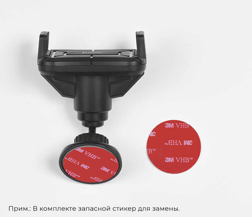 hoco news ca43 travel spirit push type dashboard in car holder sticker ru