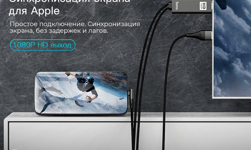 hoco ua14 lightning to hdmi cable banner ru