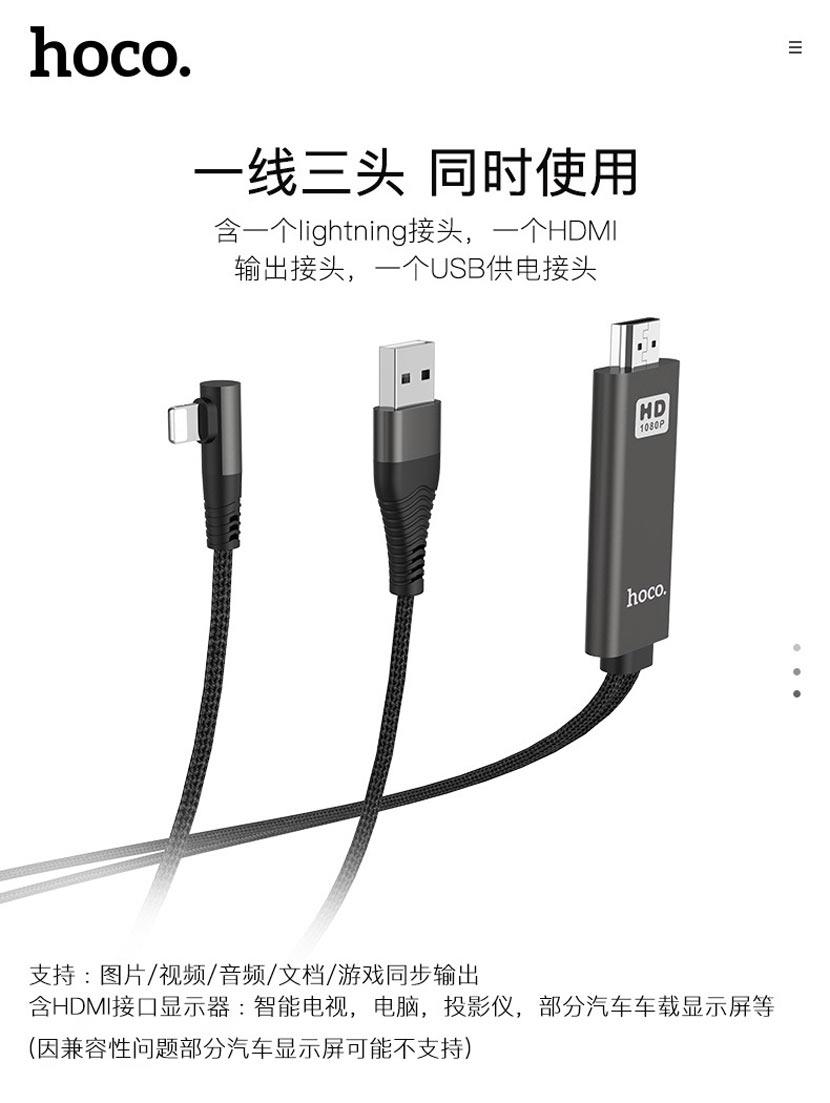 hoco ua14 lightning to hdmi cable connectors en