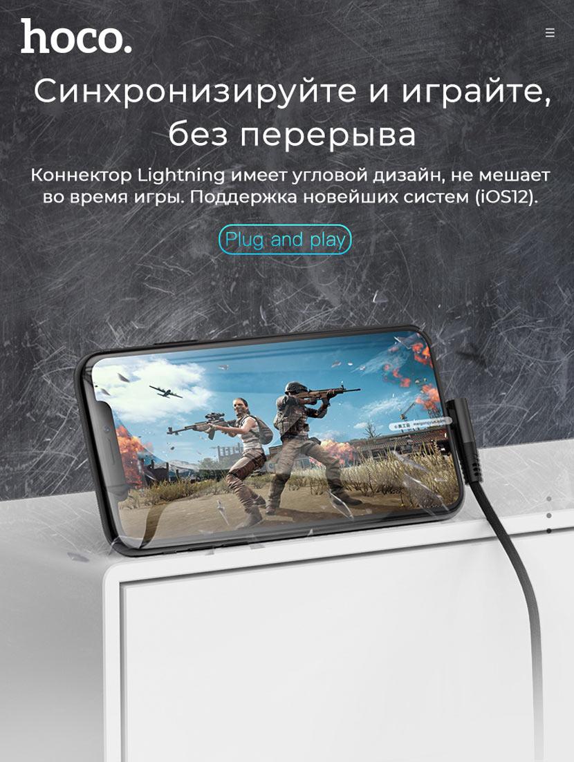 hoco ua14 lightning to hdmi cable same screen ru