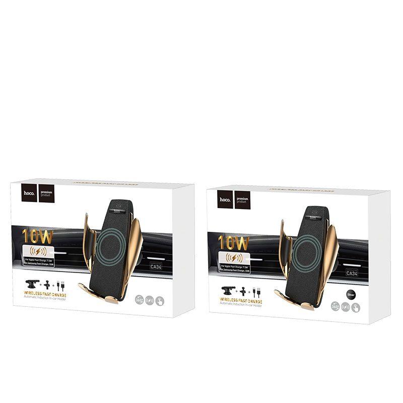 hoco ca34 elegant automatic induction wireless charging car holder box