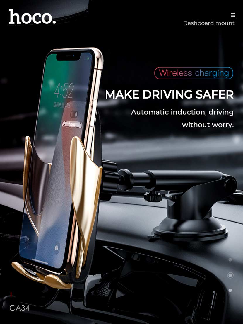 hoco ca34 elegant wireless charging car holder news dashboard en