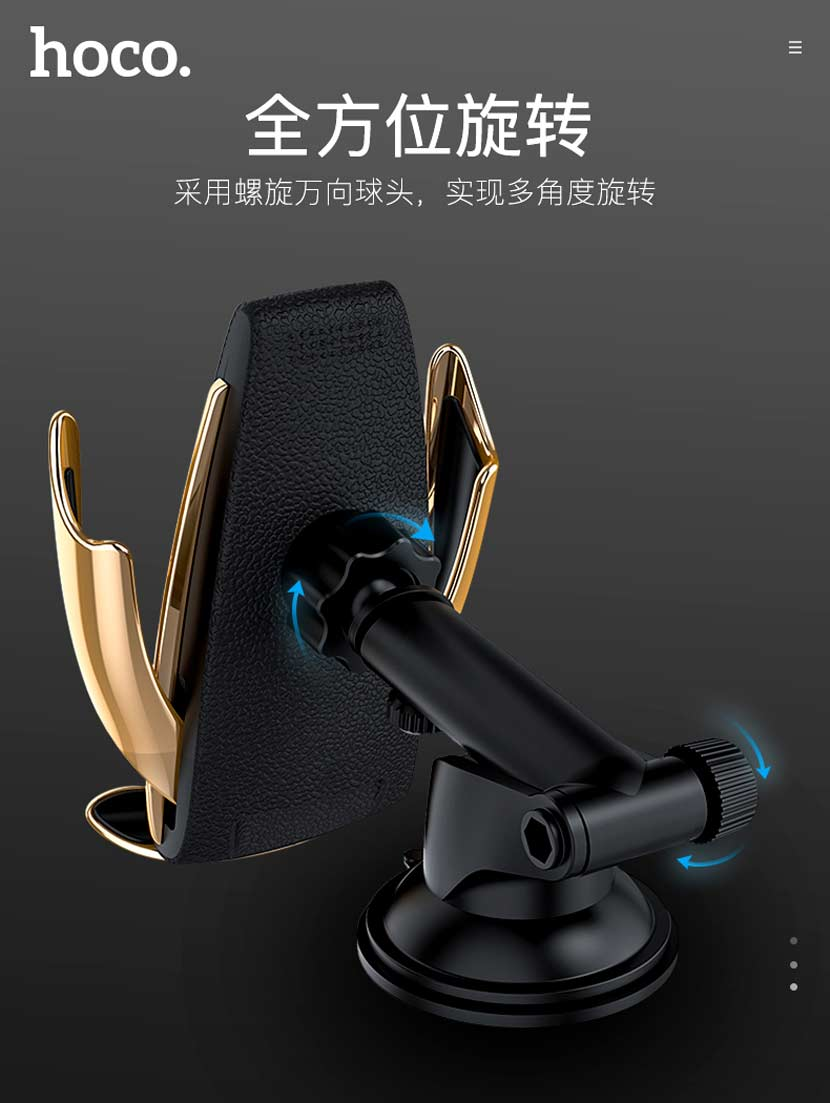 hoco ca34 elegant wireless charging car holder news multi angle cn