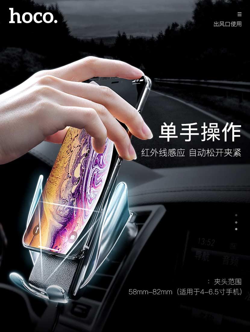 hoco ca34 elegant wireless charging car holder news one hand cn