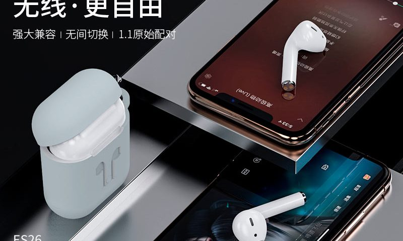 hoco es26 original series wireless headset banner cn