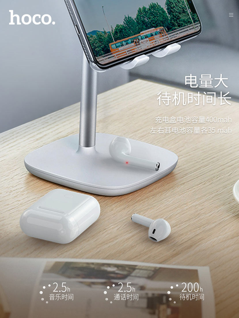 hoco es26 original series wireless headset news battery cn