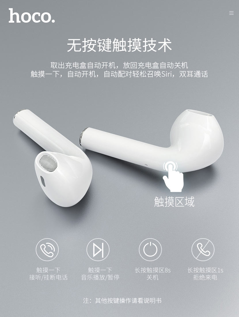 hoco es26 original series wireless headset news touch cn