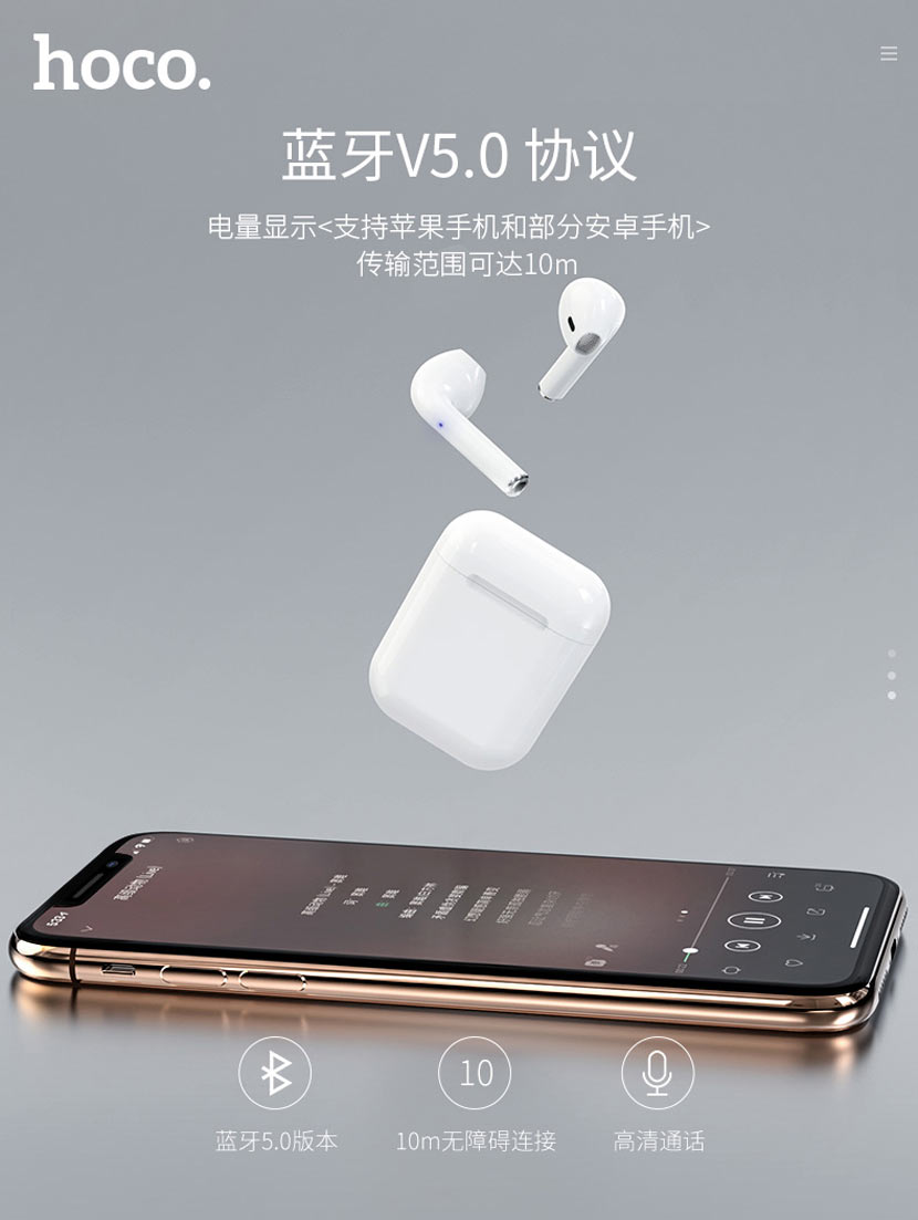 hoco es26 original series wireless headset news with case cn