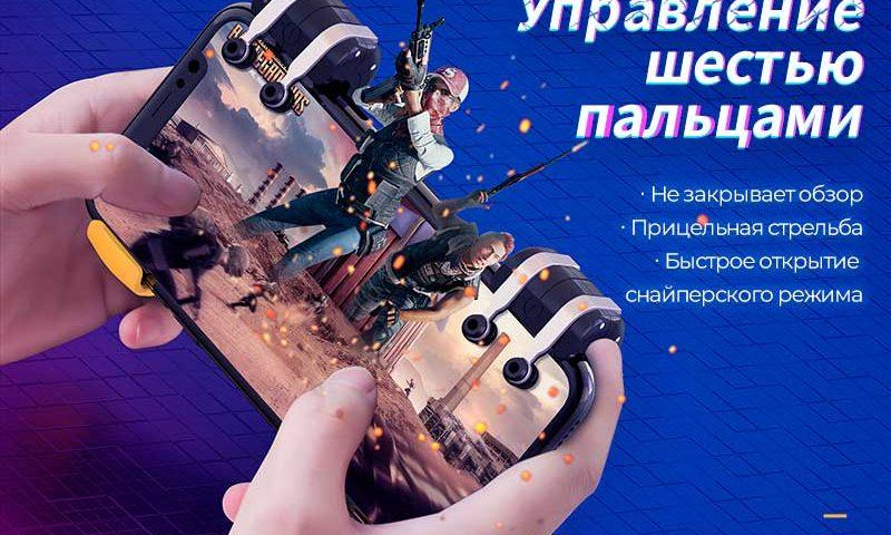 hoco gm1 winner tool news banner ru