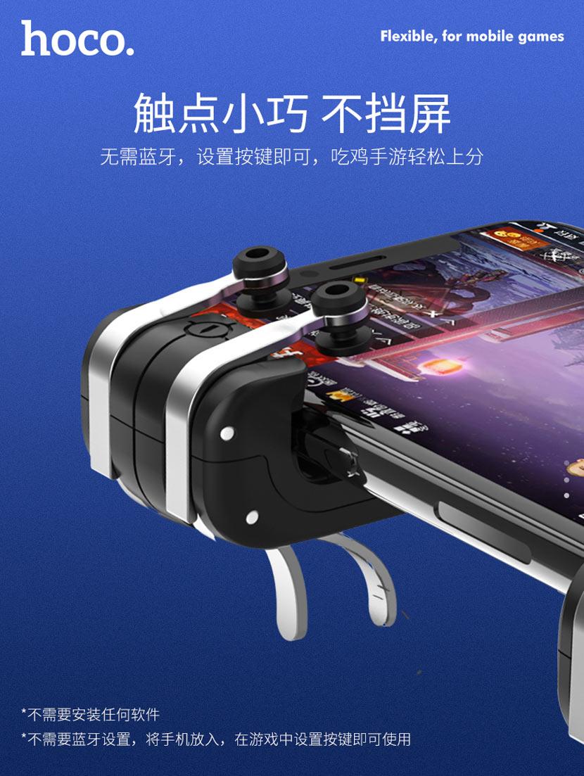 hoco gm1 winner tool news buttons cn