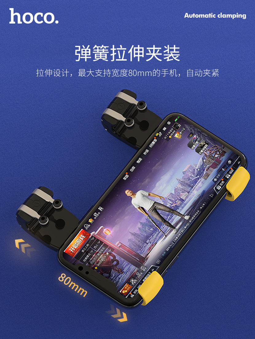 hoco gm1 winner tool news clamps cn