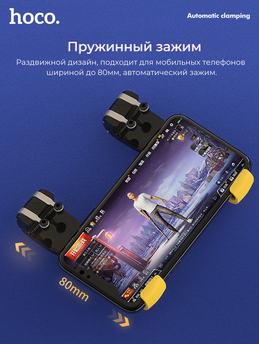 hoco gm1 winner tool news clamps ru