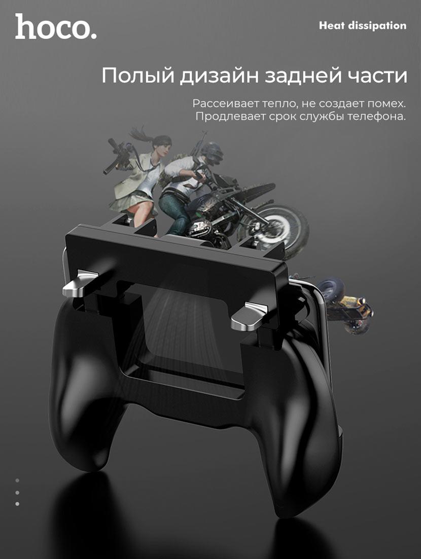 hoco gm2 winner phone holder news back ru