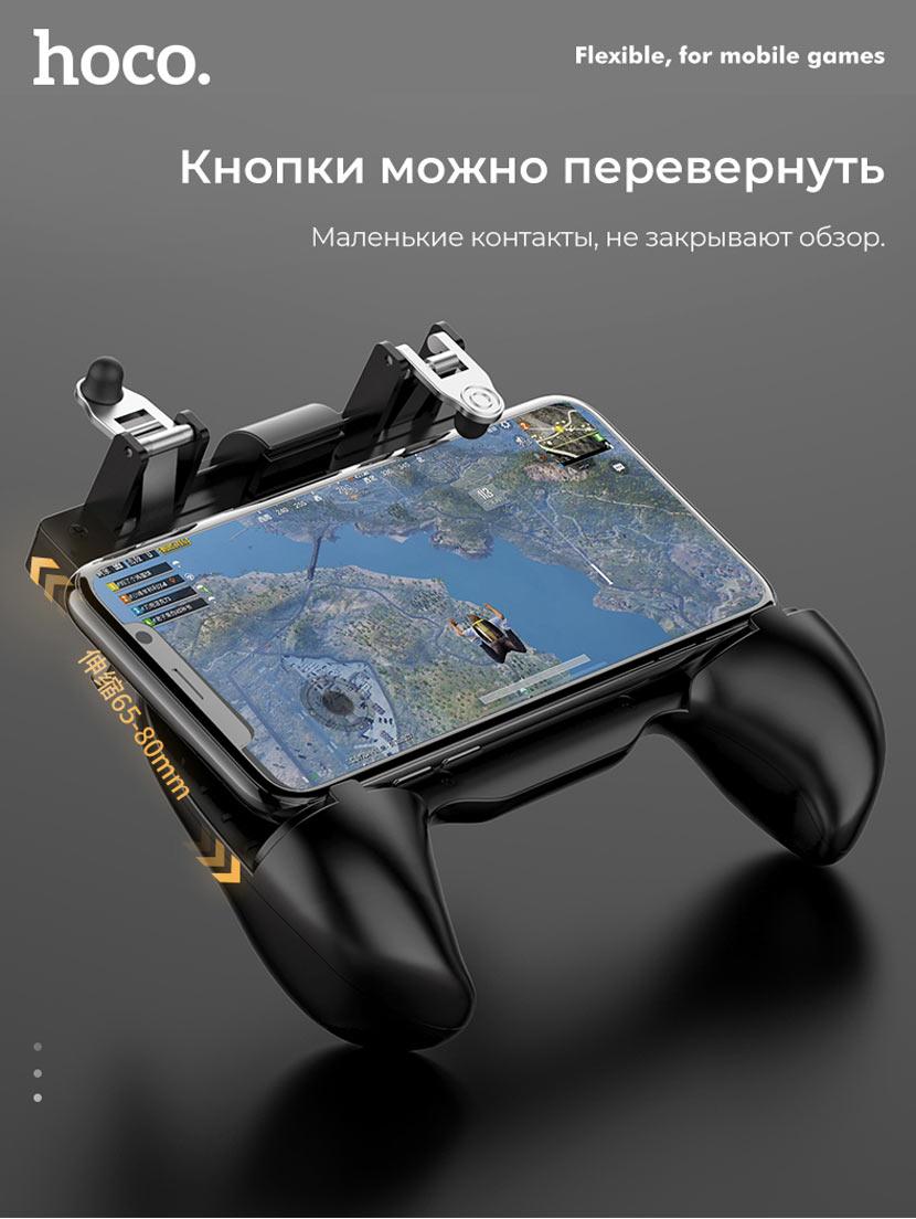 hoco gm2 winner phone holder news buttons ru